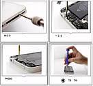 Набор Отвертка 5 в 1 алюминиевая для разборки телефонов (желтый цвет) аналог BAKU BK-7275 Baku 5350, фото 3