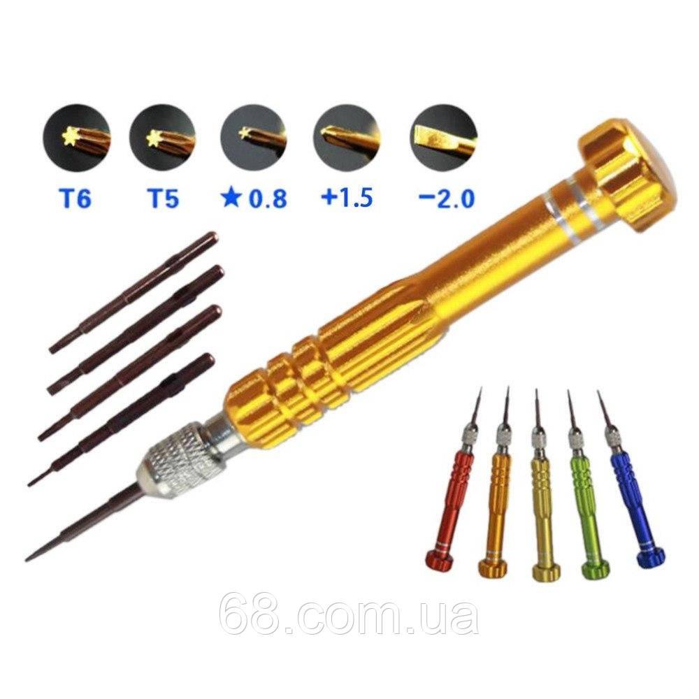 Набор Отвертка 5 в 1 алюминиевая для разборки телефонов (желтый цвет) аналог BAKU BK-7275 Baku 5350
