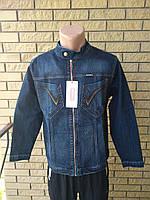 Куртка джинсовая унисекс стрейчевая  VIGOOCC