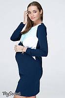 Платье для беременных и кормящих DENISE LIGHT, синее*, фото 1