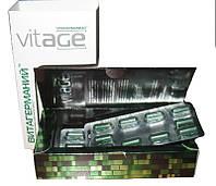 ВитаГерманий – запатентованный противовозрастной комплекс