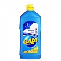Средство для мытья посуды Gala 500мл