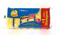 Губки кухонные Фрекен Бок «Max» 5+1шт, фото 1