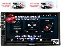 Автомагнитола 2 DIN Cyclone MP-7045 GPS ANDROID