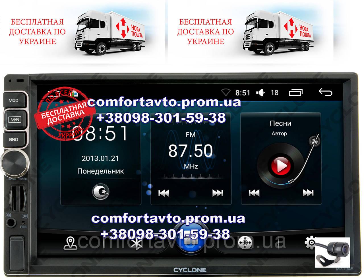 Автомагнитола 2 DIN Cyclone MP-7045 GPS ANDROID