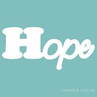 Чипборд Hope 02, 38*82
