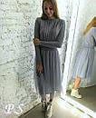 Платье с вязаным верхом и фатиновой юбкой, фото 6