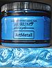 Фарба металік Блакитнна бронза. AtrMetall Aurum. 100 г. 18 кольорів
