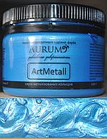 Фарба металік Блакитнна бронза. AtrMetall Aurum. 100 г. 18 кольорів, фото 1