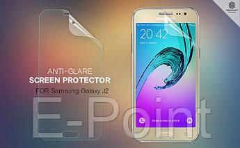 Защитная пленка Nillkin для Samsung J200H Galaxy J2 Duos
