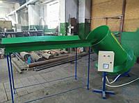 Измельчитель соломы промышленный 380 В., (возможна поставка с циклоном) 18,5 кВт.
