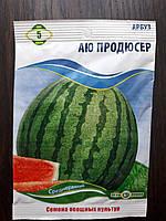 Семена арбуза Аю продюсер 5 гр