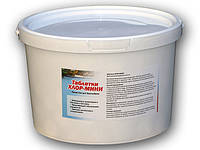 Химия для бассейна Таблетки Хлор — Мини 50 кг