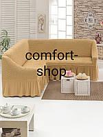 Универсальный чехол на угловой диван бежевый