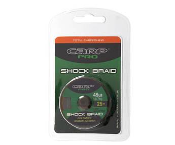 Шок-лідер Carp Pro Shock Braid 45 lb 25 м
