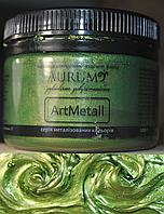Фарба металік Зелена бронза . AtrMetall Aurum. 100 г. 18 кольорів