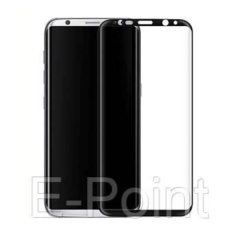 Защитное стекло Artis 2.5D CP+ на весь экран (цветное) для Samsung Galaxy S9 Mini