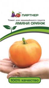 Томат Амана Оранж, семена
