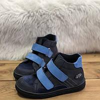 Ботинки Minimen 67GOLLIP р. 20, 21 Синие