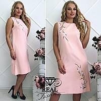 Женское стильное платье ЕО040(бат), фото 1