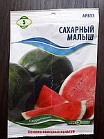Семена арбуза Сахарный Малыш 5 гр