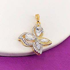 """Кулон Xuping Jewelry """"Алмазная бабочка"""" медицинское золото, позолота 18К + родий. А/В 2420"""