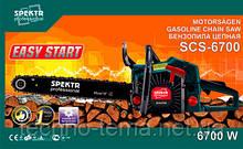 Бензопила 1 шина 1 цепь Spektr SCS 6700