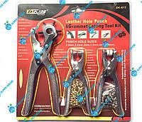 Пробойник, дырокол текстильный + зажимы, заклёпки (набор из 3 инструментов) VisKing, фото 1