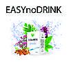 EASYnoDRINK (Изи ноу Дринк) - эффективное средство от алкоголизма