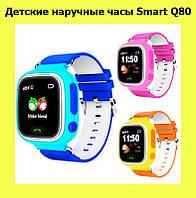 Детские наручные часы Smart Q80, фото 1
