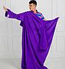 Одеяло-плед с рукавами Snuggie (Снагги), плед-халат, фото 6