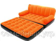 Надувной диван. 188х152х64 см. Электронасосом 220V. BestWay, фото 2