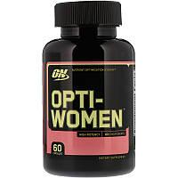 Витамины для женщин Opti-Women, Optimum Nutrition, Cистема оптимизации питания, 60 капсул