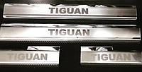 Накладки на внутренние пороги Volkswagen Tiguan 2007-2015 нержавейка