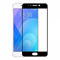 Защитное стекло iPaky Xbillion 3D Full Glue для Meizu M6 Note Black