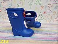 Резиновые сапоги детские и подростковые в Чернигове. Сравнить цены ... 52e6dd63b6e1a