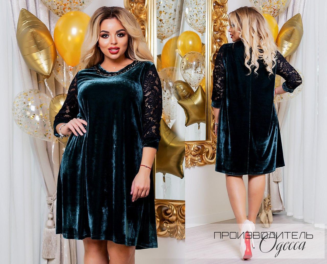 Женское модное платье ЕО055(бат)