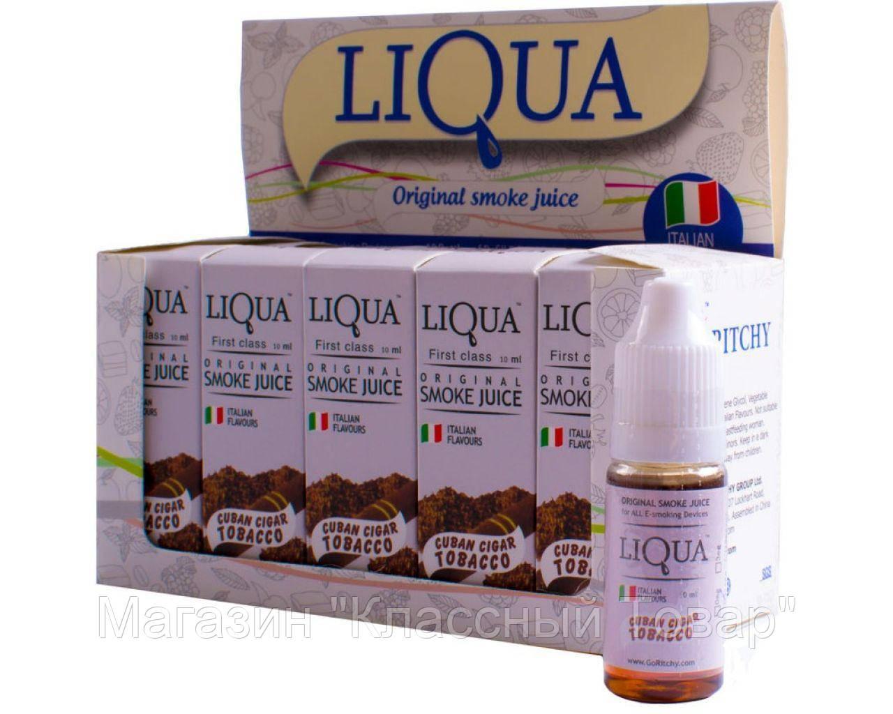Жидкость для электронной сигареты LIQUA 10мл CUBAN CIGAR TOBACCO №L-10