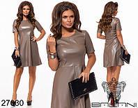 a1bf7845a84 Платье Экокожа — Купить Недорого у Проверенных Продавцов на Bigl.ua