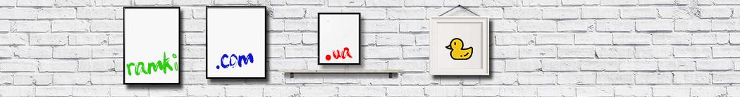 dashboard background