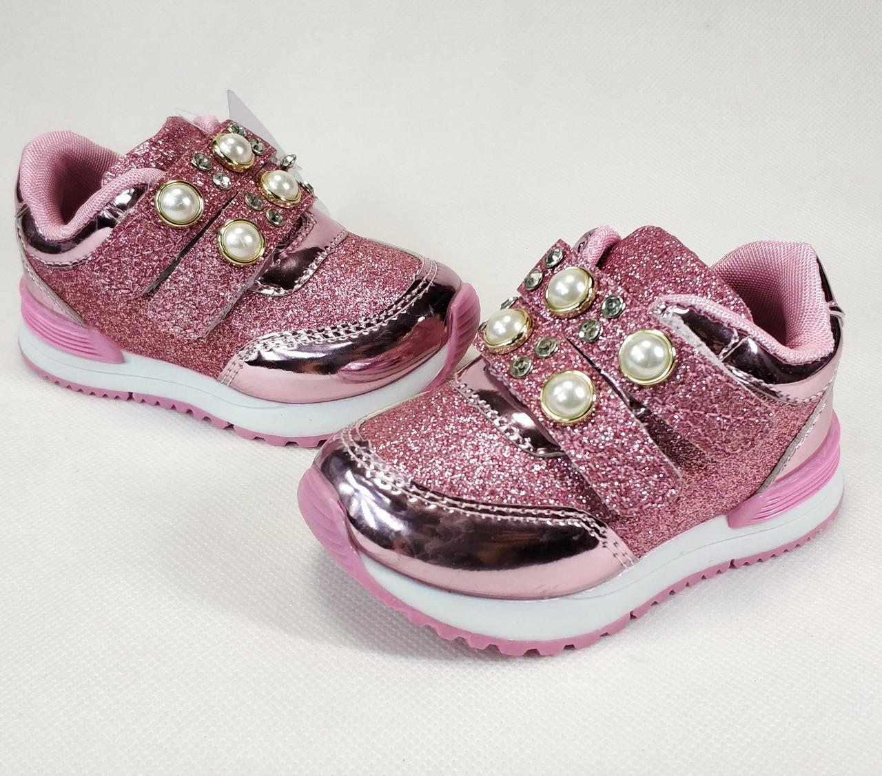 db87ef74 Детские кроссовки для девочки розовые бусины 22р. - ☎ VIBER 0977864700  интернет магазин vladvoz.