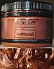 Фарба металік Мідь. AtrMetall Aurum. 100 г. 18 кольорів