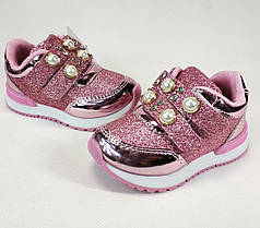 Детские кроссовки для девочки розовые бусины 24р.