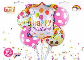 "Набор шаров ""Happy Birthday"". В упак:5шт."