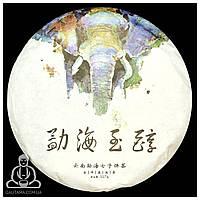Чай Шу Пуэр Ву Мо Цзи «Мэнхай Чжи Чунь»