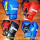 Боксерские перчатки тренировочные кожвинил 12 унций., фото 6
