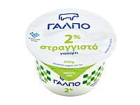 Йогурт густой жирн. 2% 200 гр, фото 1