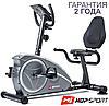 Велотренажер для реабілітації HS-67R Axum silver,Нове,20,Тип Горизонтальний , 63, 24, BA100, 150, Швидкість Дистанція Витрата калорій Частота