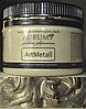 Фарба металік Перлина. AtrMetall Aurum. 100 г. 18 кольорів