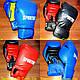 Боксерские перчатки тренировочные кожвинил 10 унций., фото 7